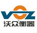 沃��子吊秤�S家logo